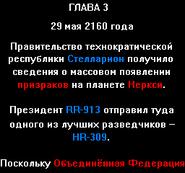 Screenshot300