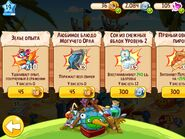 Angry Birds Epic Shop-2
