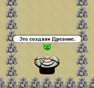 Screenshot150