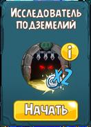 1474876149977