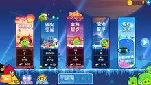 Angry Birds Versión China Episodios.jpg