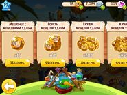 Angry Birds Epic Shop-1