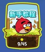 Tutorial Angry Birds Time Travel
