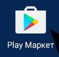 Google play market.png