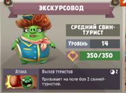 20170609 181856