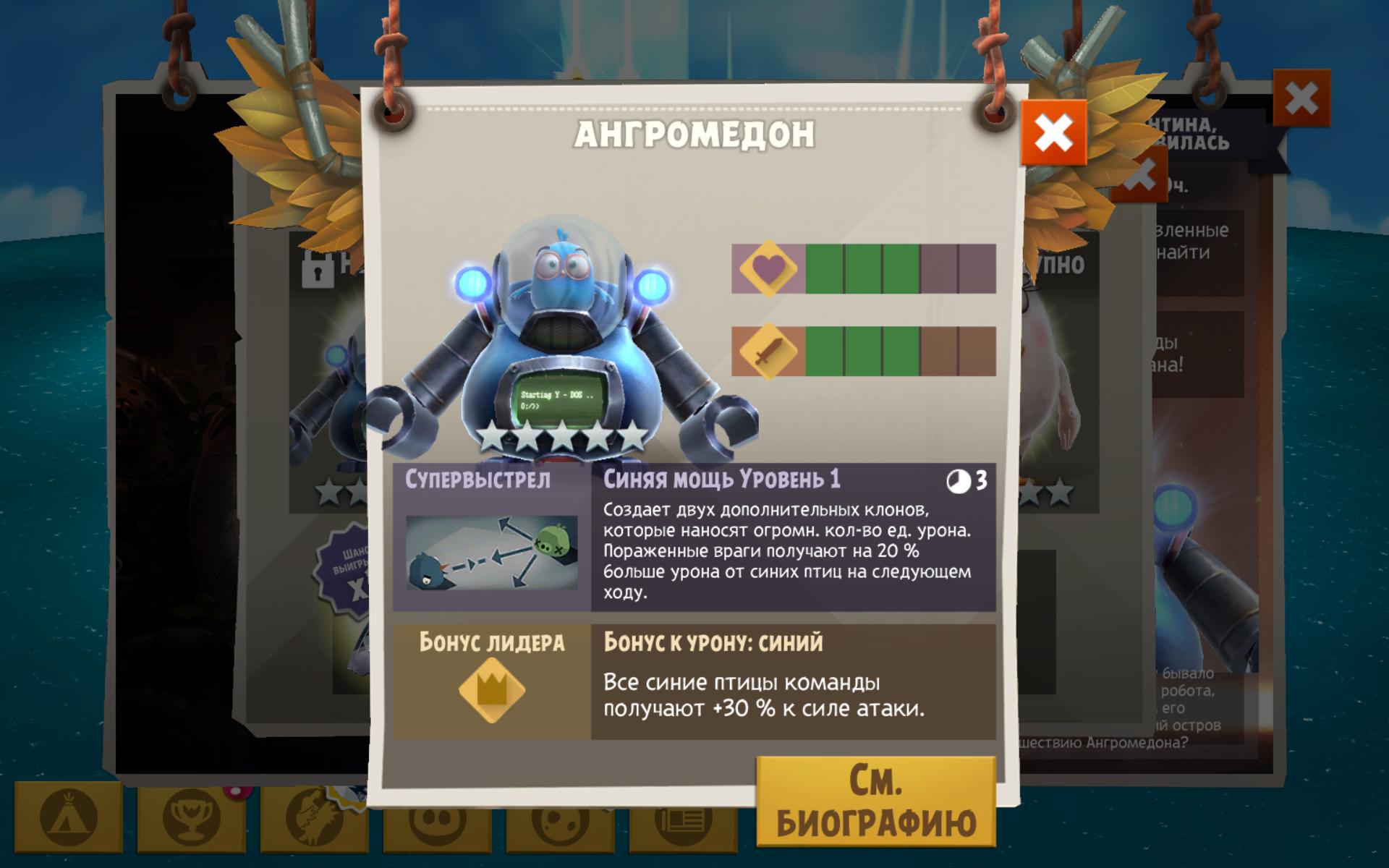 Ангромедон