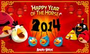 Szczęsliwego roku konia