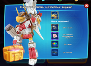 Superion Chest