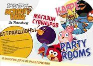 Angry Birds Activity Park-2
