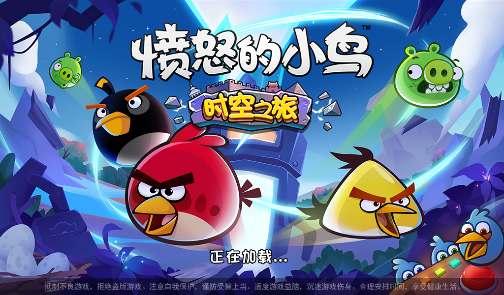 Angry Birds Time Travel