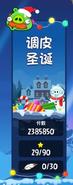 Naughty Christmas Angry Birds China