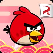 Happy New Year Angry birds China Logo