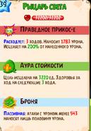 20180312 220950
