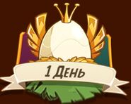Clan Trial Icon 3