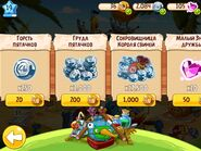 Angry Birds Epic Shop-5