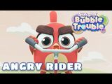 Angry Rider
