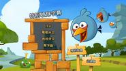 Angry Birds Toons S1 V1 Bonus Subtitles 2