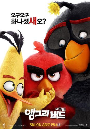 한국 포스터
