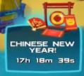 Китайский новый год событие
