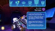 Триптикон описание 1