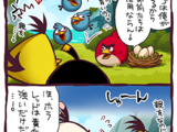 Angry Birds in Other Countries