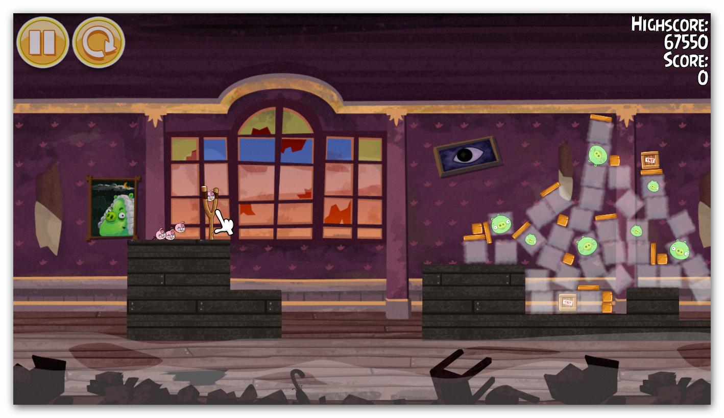 Ghost Bricks
