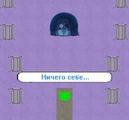 Screenshot1310