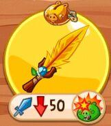 Щекочущий меч