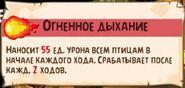 Фафцфыак