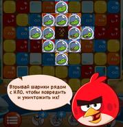 Бласт НЛК