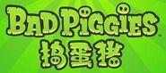 Bad Piggies Chinese Logo