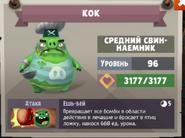 20170710 175319