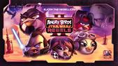 Rebels Poster