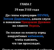 Screenshot200