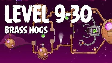Brass Hogs 9-30 (Angry Birds Space)