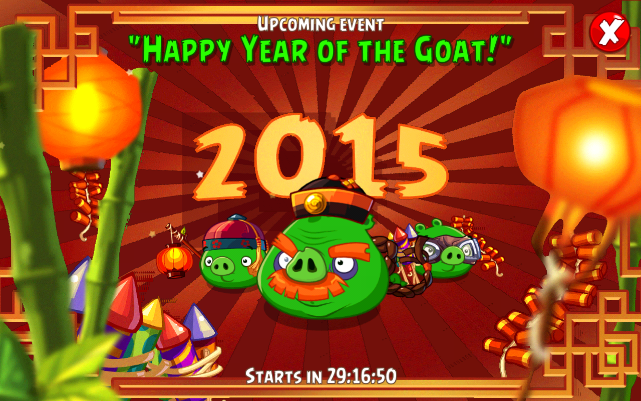 Happy Year of the Goat!