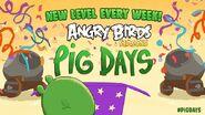 The pig days (плакат)