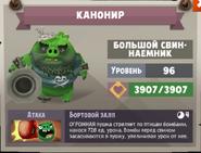 20170710 165000