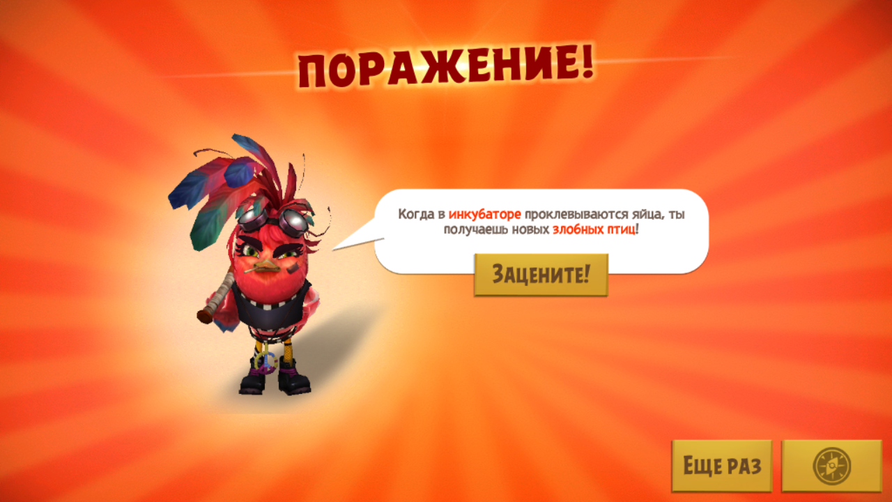 Клёвая Девчонка