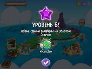 Космосвин-3