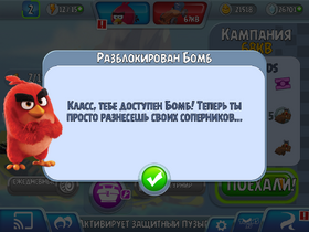ABGo Update (Бомб открыт)