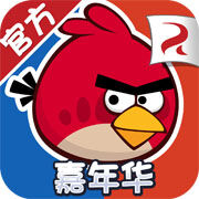 Another Ham Dunk icon(Chinese version)