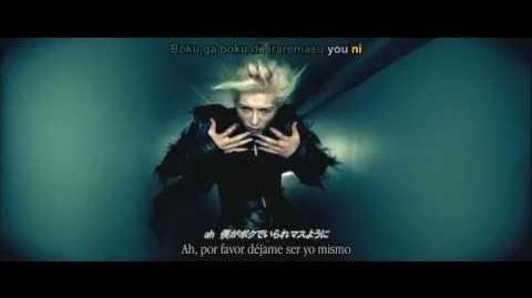 Gackt_-_vanilla_sub_karaoke