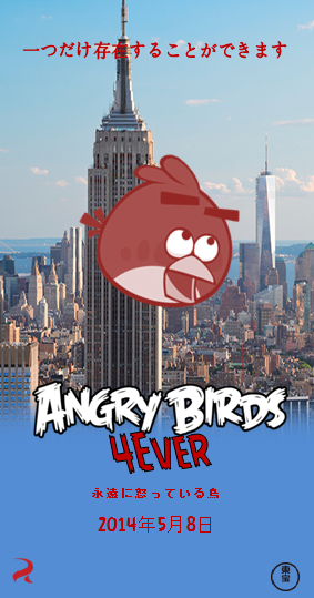 Angry Birds Forever
