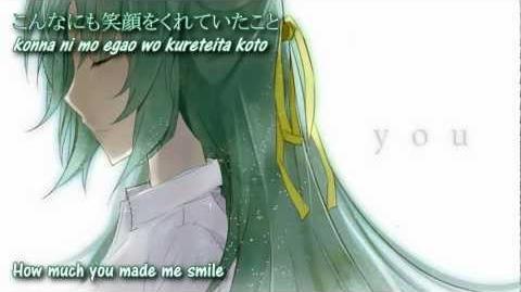 【Vocal】 Higurashi no Naku Koro ni 「Dear You」 【Subbed】