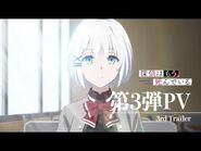 TVアニメ『探偵はもう、死んでいる。』第3弾PV