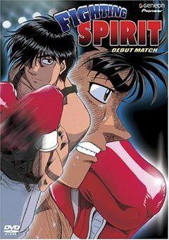 Fighting Spirit.jpg