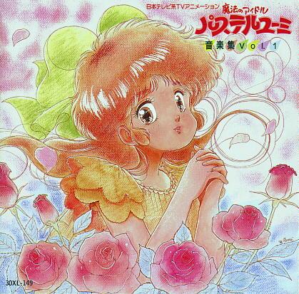 Maho no Idol Pastel Yumi