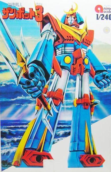 Invincible Super Man Zambot 3