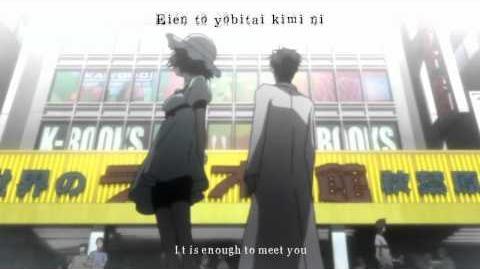 Steins;Gate PV HD ( English Subtitles)